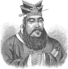 kongfuji
