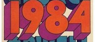 george orwell 1984 2