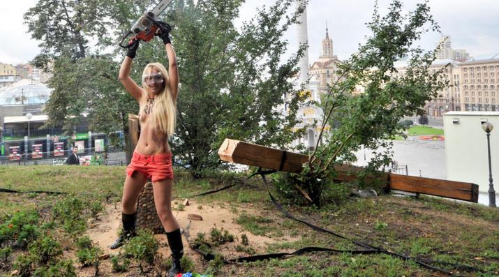 femen ukr