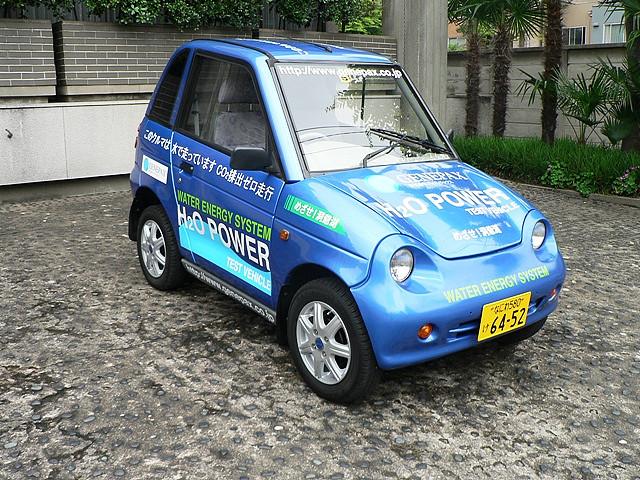 water fuel car 640