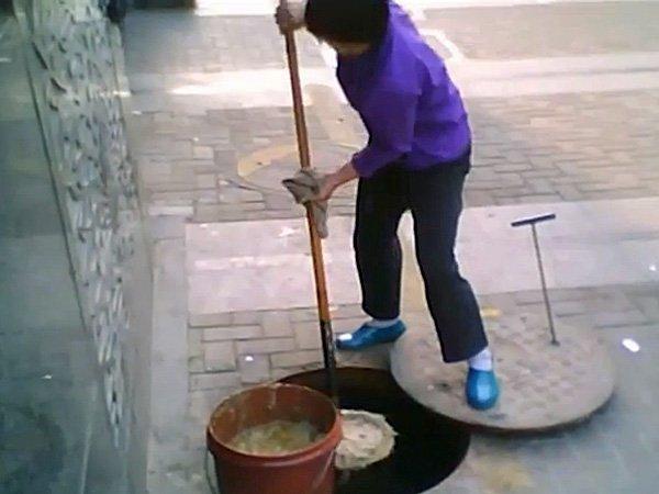 china-slop