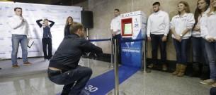 moscow metro apparat 2